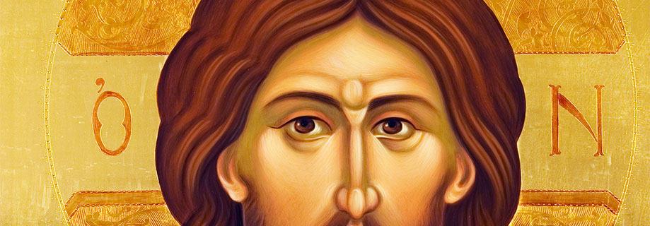 Particolare Gesù, Buon Pastore. Maria Geli